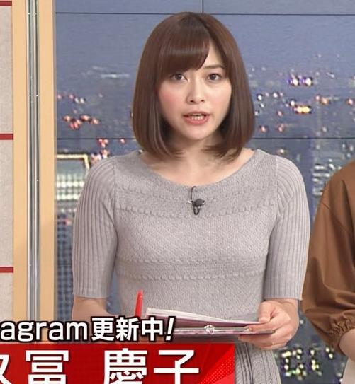 久冨慶子アナ かわいい女子アナのニット微乳キャプ・エロ画像2