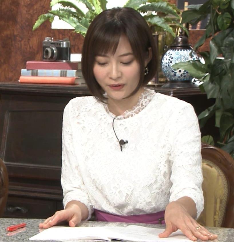 久冨慶子アナ 林先生のなるほど!社会見聞録キャプ・エロ画像2