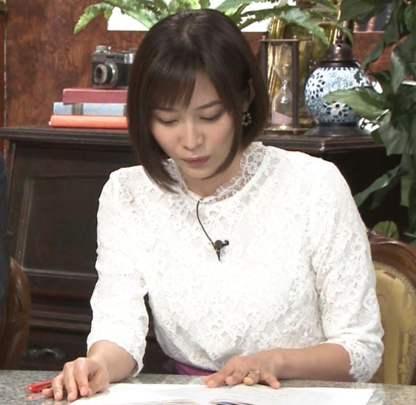 久冨慶子アナ 林先生のなるほど!社会見聞録キャプ・エロ画像3