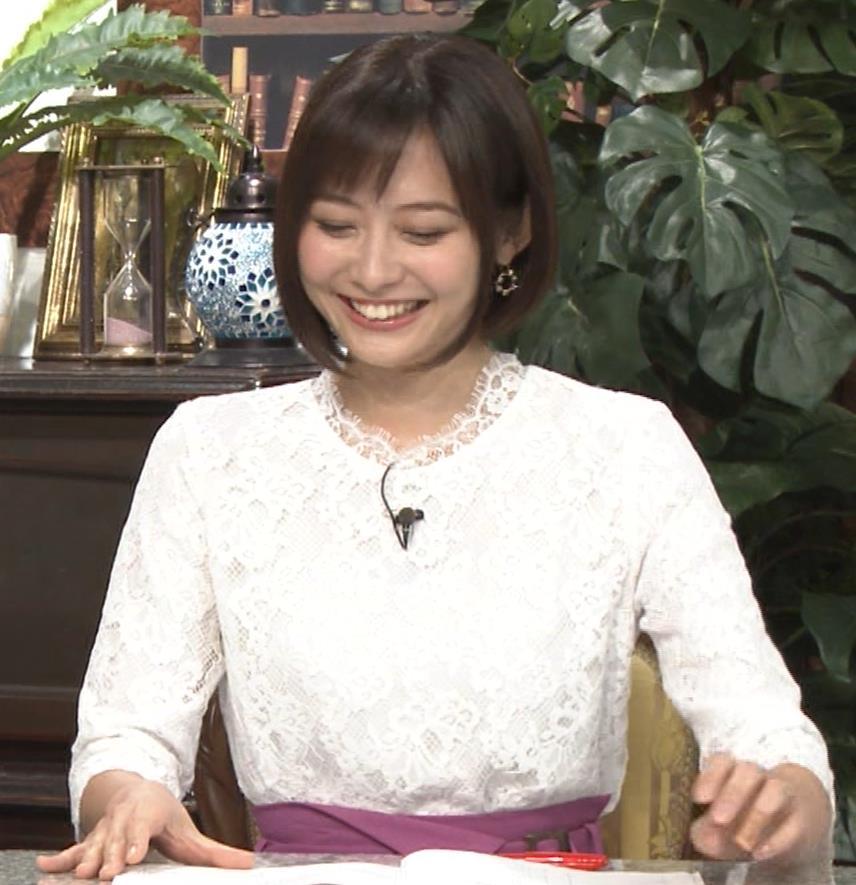 久冨慶子アナ 林先生のなるほど!社会見聞録キャプ・エロ画像9
