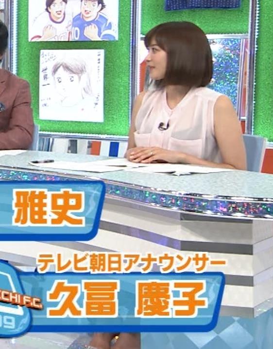 久冨慶子アナ スケスケのノースリーブ!キャプ・エロ画像