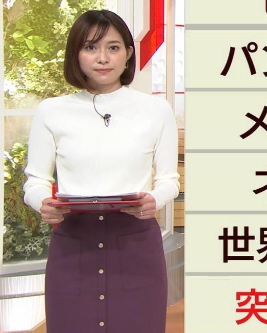 久冨慶子アナ 机の下の脚!キャプ・エロ画像