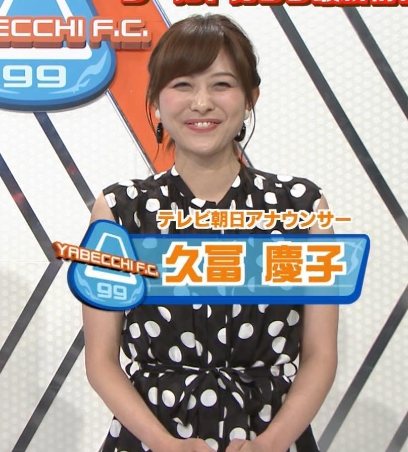 久冨慶子アナ 水玉のノースリーブワンピースキャプ・エロ画像2
