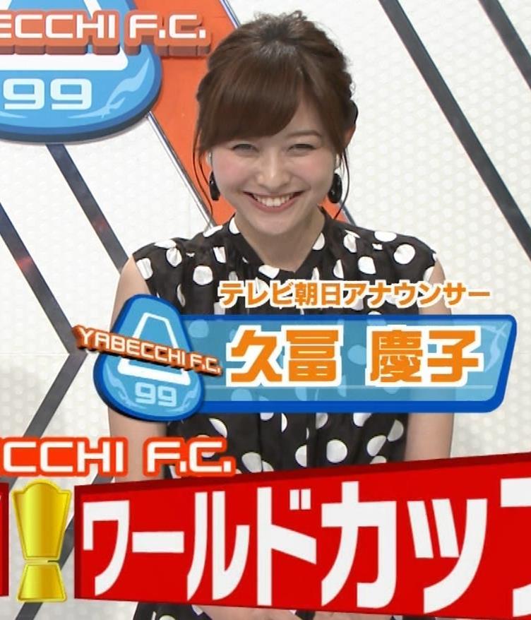 久冨慶子アナ 水玉のノースリーブワンピースキャプ・エロ画像3