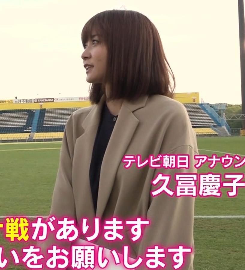久冨慶子アナ 水玉のノースリーブワンピースキャプ・エロ画像9