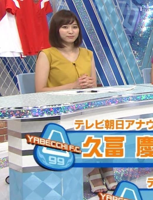 久冨慶子アナ ふっくら二の腕キャプ・エロ画像