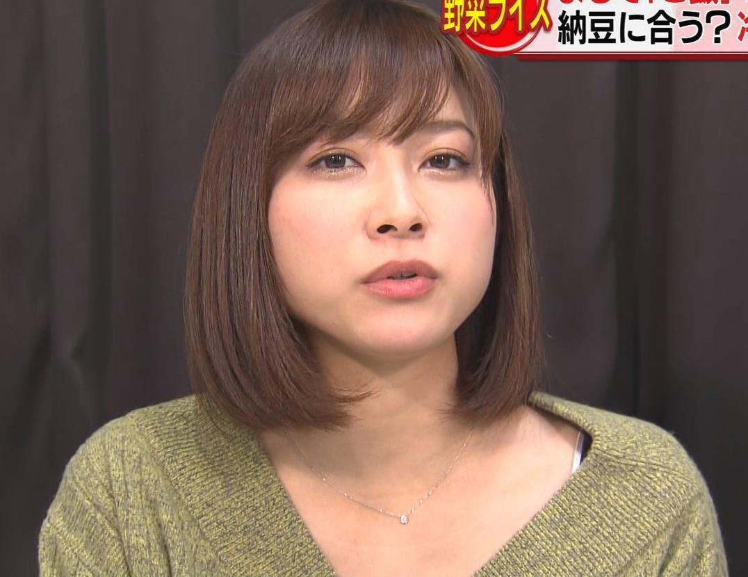 久冨慶子アナ 胸元ちょっと露出キャプ・エロ画像3