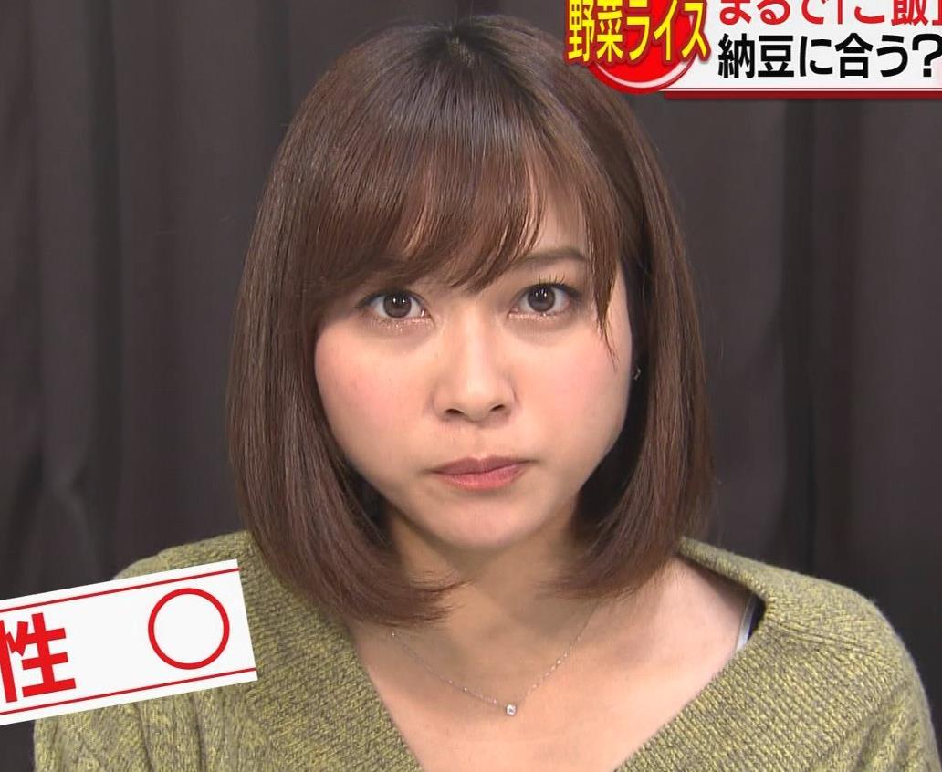 久冨慶子アナ 胸元ちょっと露出キャプ・エロ画像4