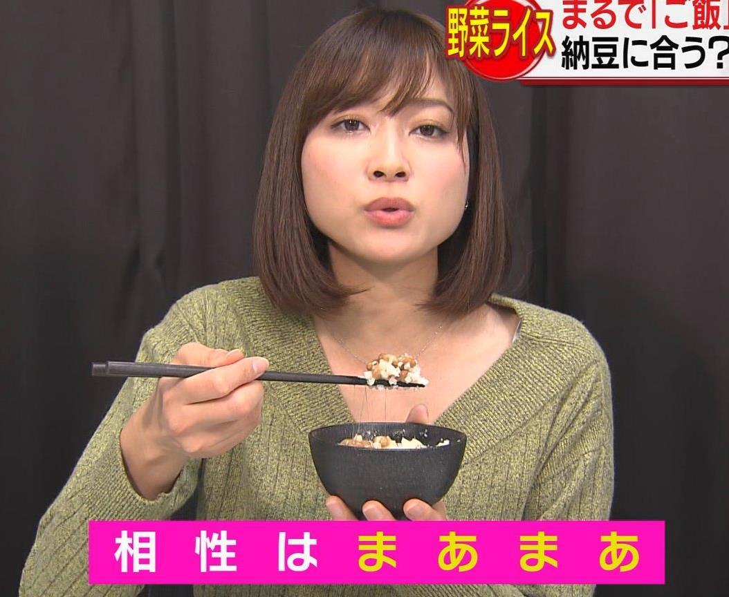 久冨慶子アナ 胸元ちょっと露出キャプ・エロ画像5