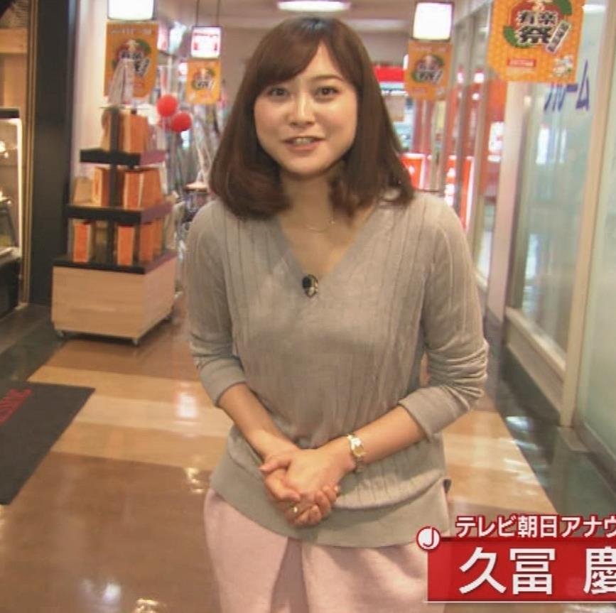 久冨慶子アナ ゆったりセーターキャプ・エロ画像2