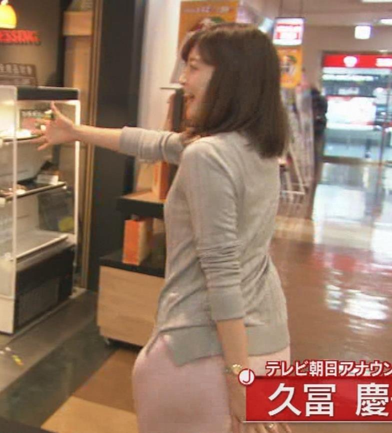 久冨慶子アナ ゆったりセーターキャプ・エロ画像4