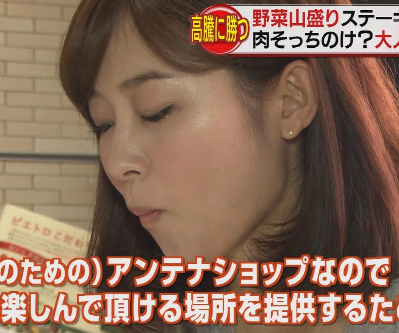 久冨慶子アナ ゆったりセーターキャプ・エロ画像8