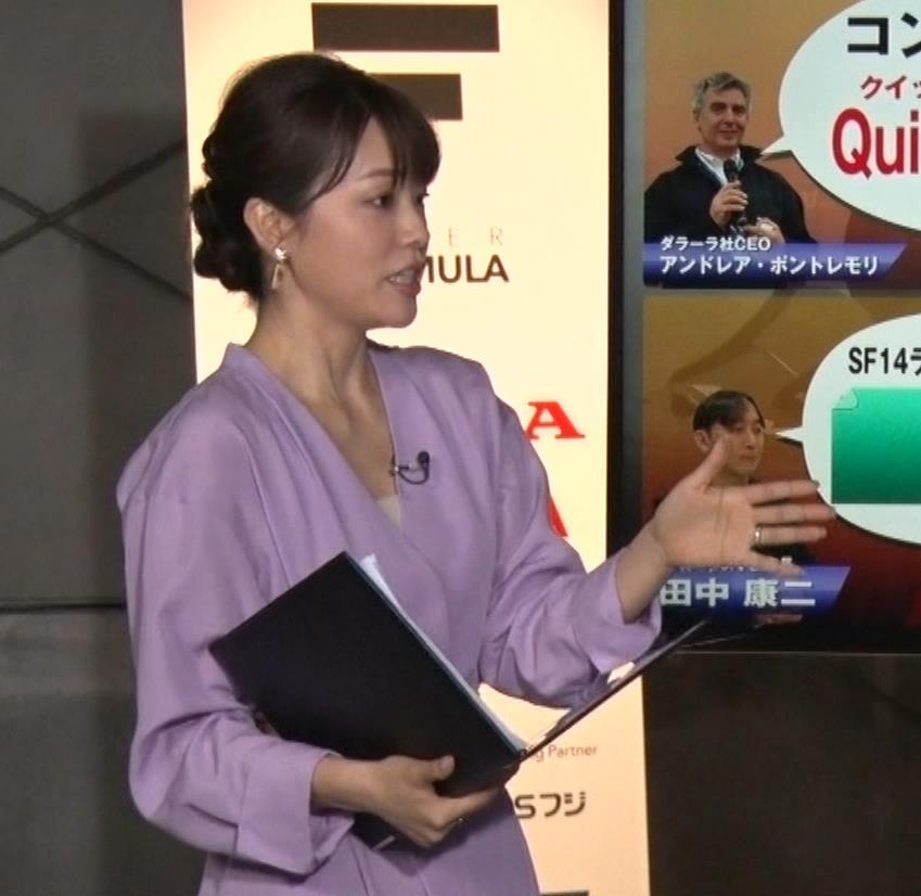 本田朋子アナ 胸元がエロいキャプ・エロ画像3