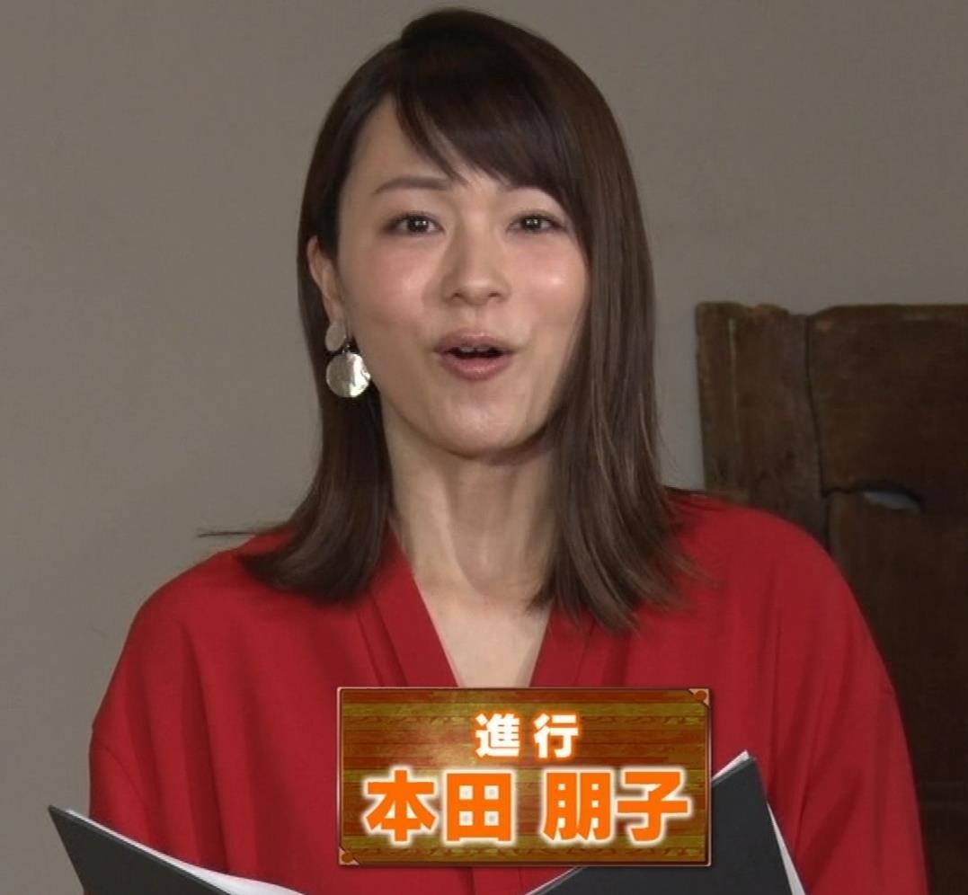 本田朋子アナ ちょっと胸元が開いてるキャプ・エロ画像