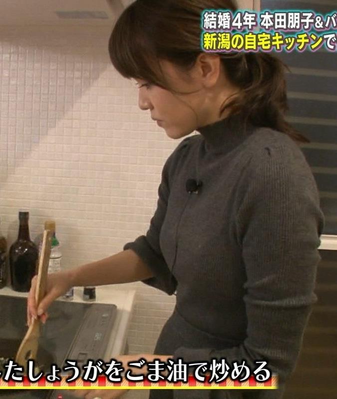 本田朋子アナ 人妻ニット横乳キャプ・エロ画像5
