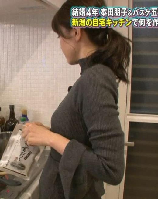 本田朋子 人妻ニット横乳キャプ画像(エロ・アイコラ画像)