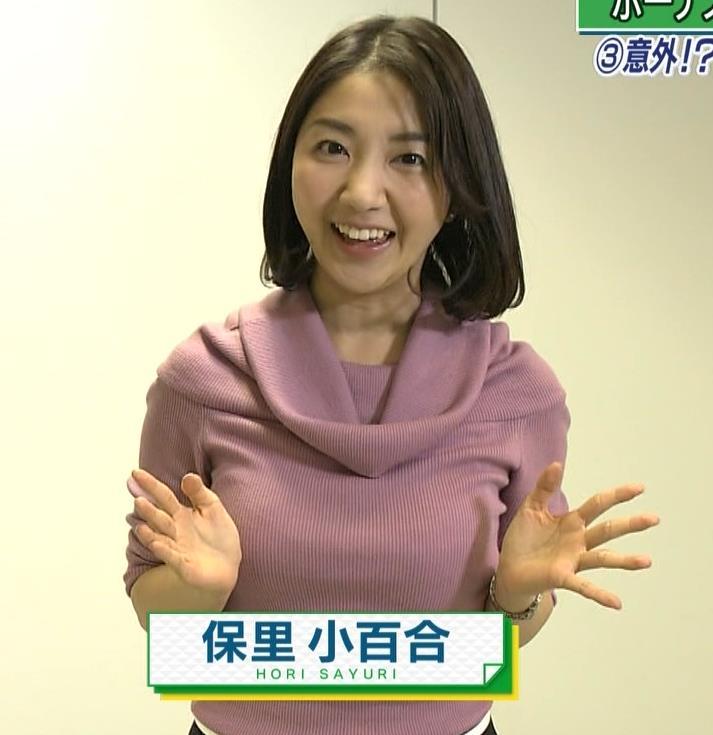 保里小百合アナ NHKの巨乳アナのニットおっぱいキャプ・エロ画像5