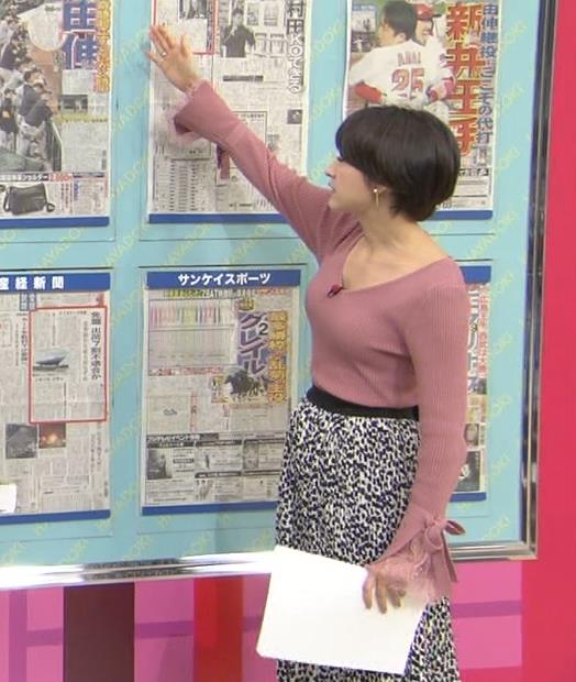 堀口ミイナアナ セクシーなニットおっぱいキャプ・エロ画像5