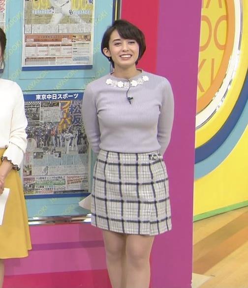 堀口ミイナ 朝のニュースにはスカート短過ぎ。乳デカいし、カラダのラインがエロい。キャプ・エロ画像