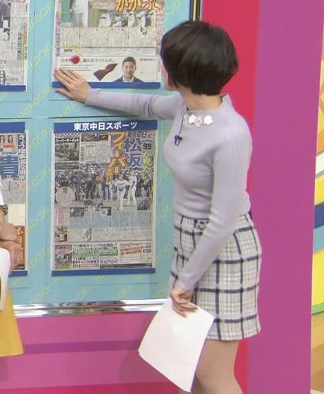 堀口ミイナ 朝のニュースにはスカート短過ぎ。乳デカいし、カラダのラインがエロい。キャプ・エロ画像5