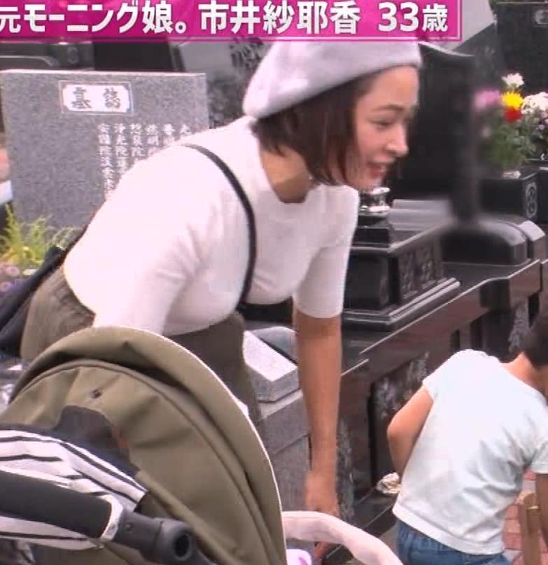 市井紗耶香 巨乳パイスラ!&ブラ透け&背中のタトゥーキャプ・エロ画像12