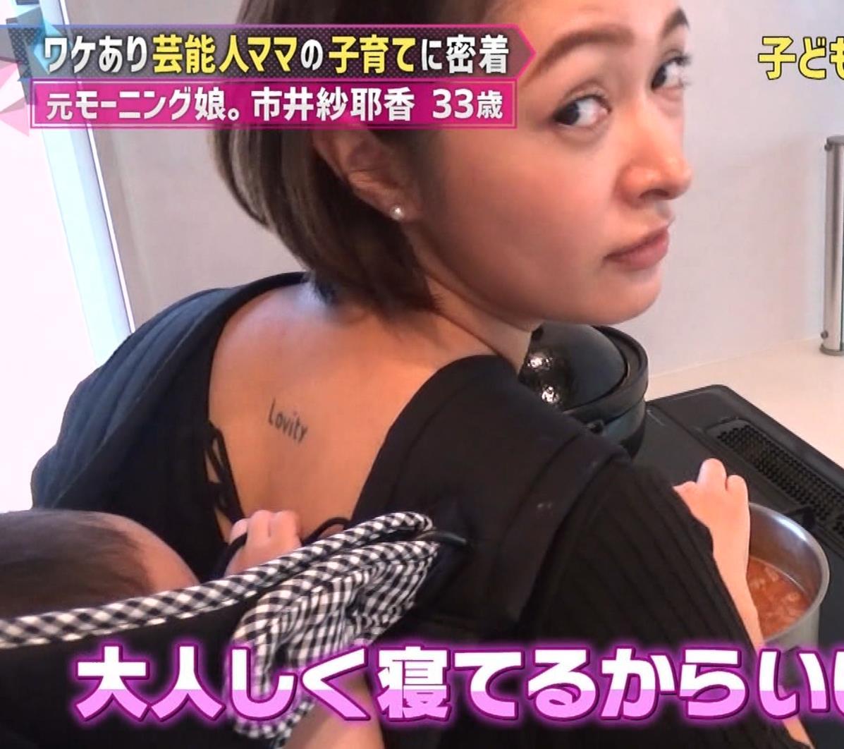 市井紗耶香 巨乳パイスラ!&ブラ透け&背中のタトゥーキャプ・エロ画像18