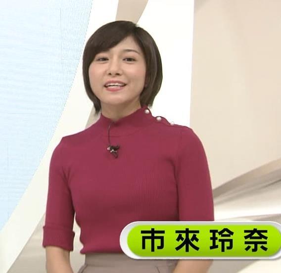 市來玲奈アナ にっとおっぱいキャプ・エロ画像5
