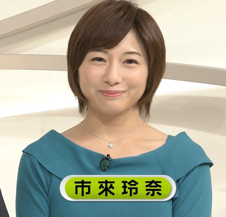 市來玲奈アナ おっぱいアピールの衣装キャプ・エロ画像