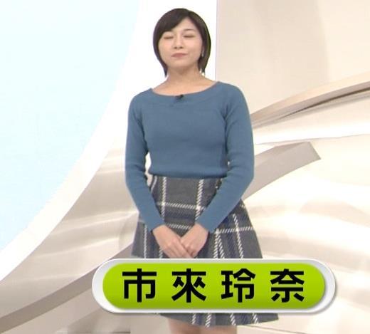 市來玲奈アナ ニット乳&ミニスカ美脚キャプ・エロ画像3