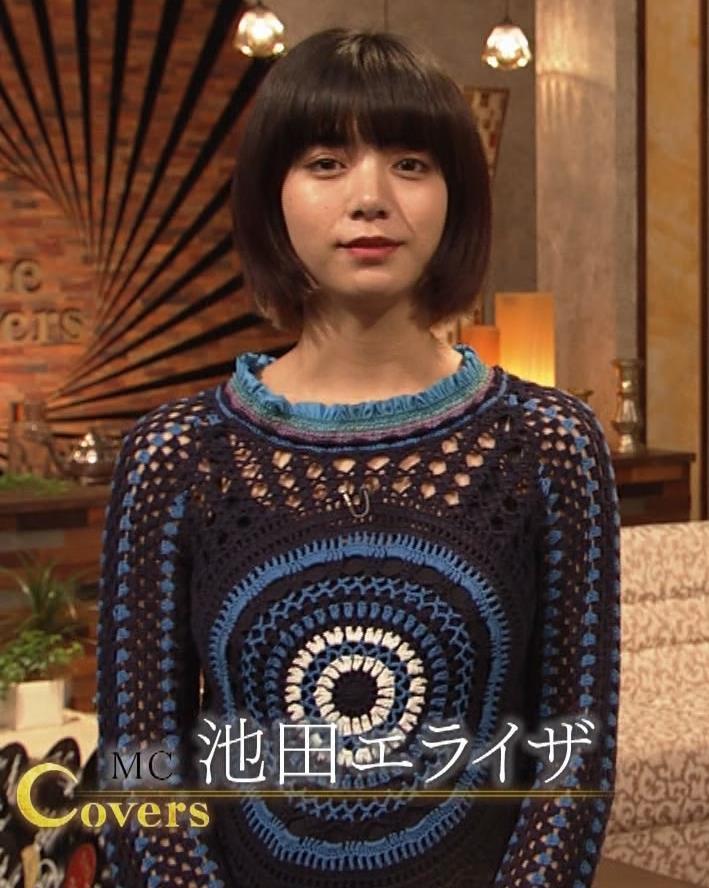 池田エライザ NHKでも体のラインがでるエロい衣装キャプ・エロ画像