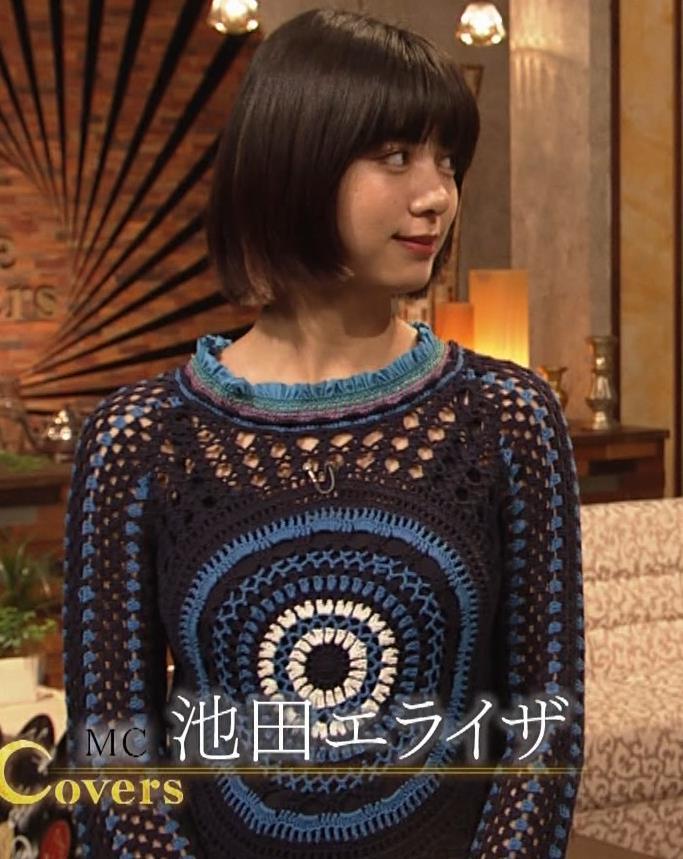 池田エライザ NHKでも体のラインがでるエロい衣装キャプ・エロ画像2