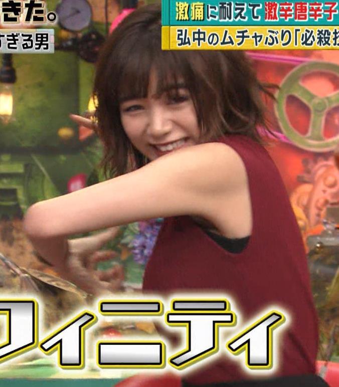 池田エライザ 巨乳×ニット。乳揺れGIF動画キャプ・エロ画像10