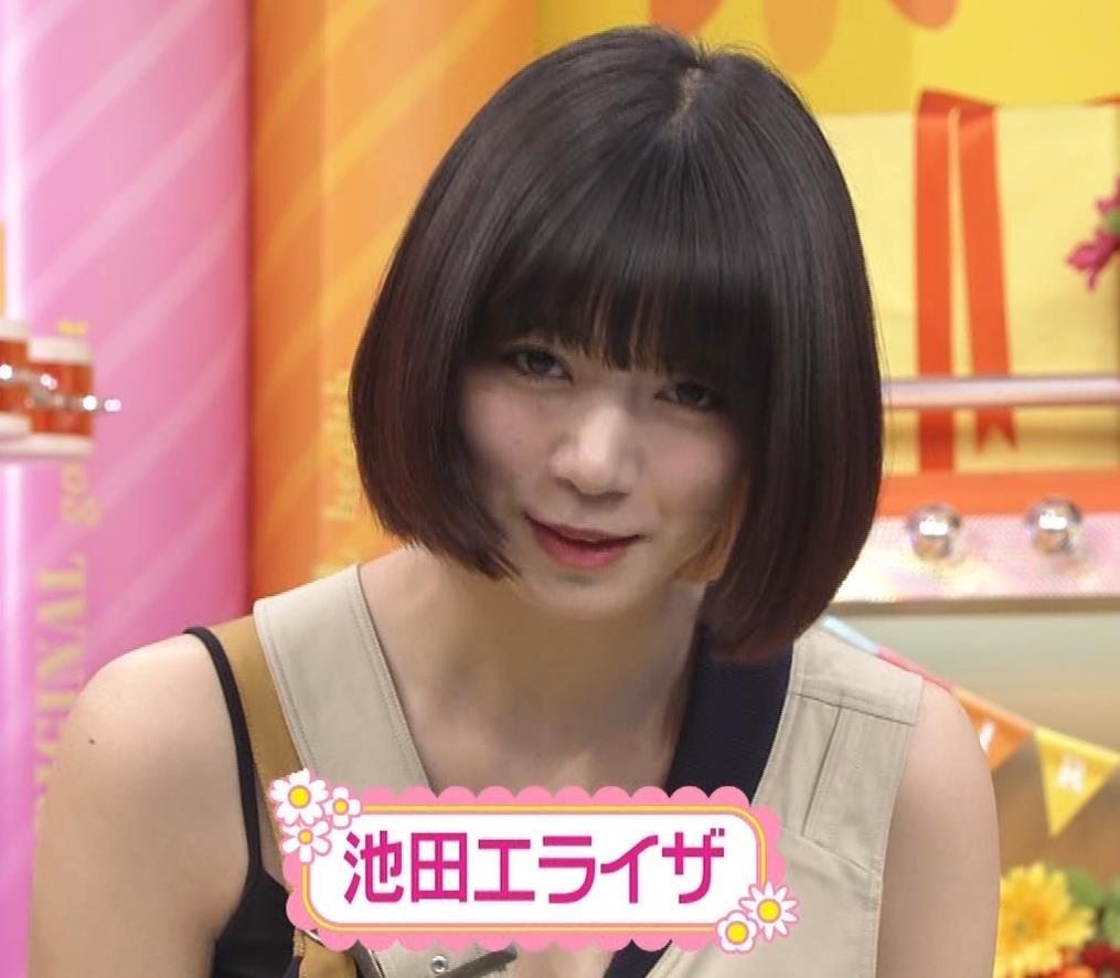池田エライザ お昼の番組でもエロい衣装で胸の谷間チラリしてるキャプ・エロ画像