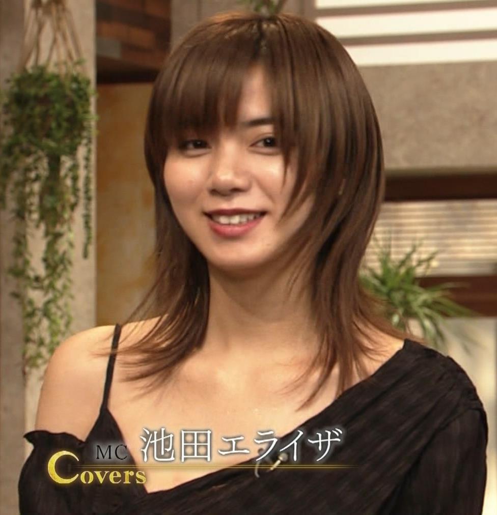 池田エライザ NHKでもエロい衣装。しぐさもエロいキャプ・エロ画像