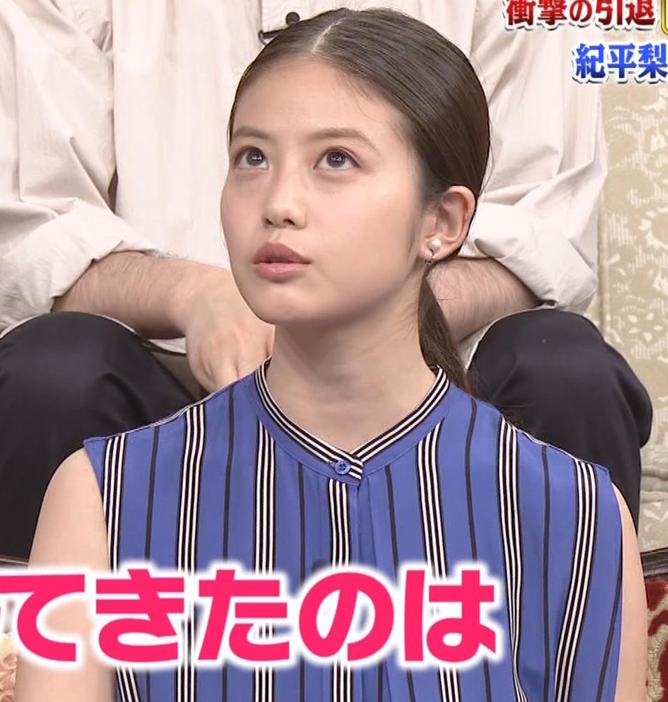今田美桜 ノースリーブ姿キャプ・エロ画像3