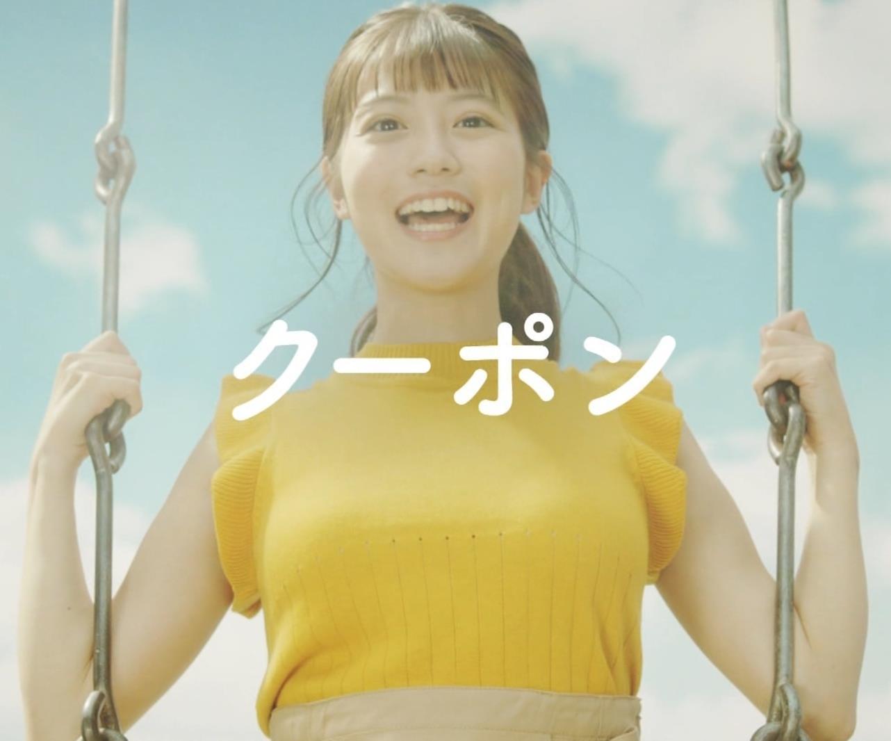 今田美桜 ノースリーブのワキ全開CMキャプ・エロ画像8