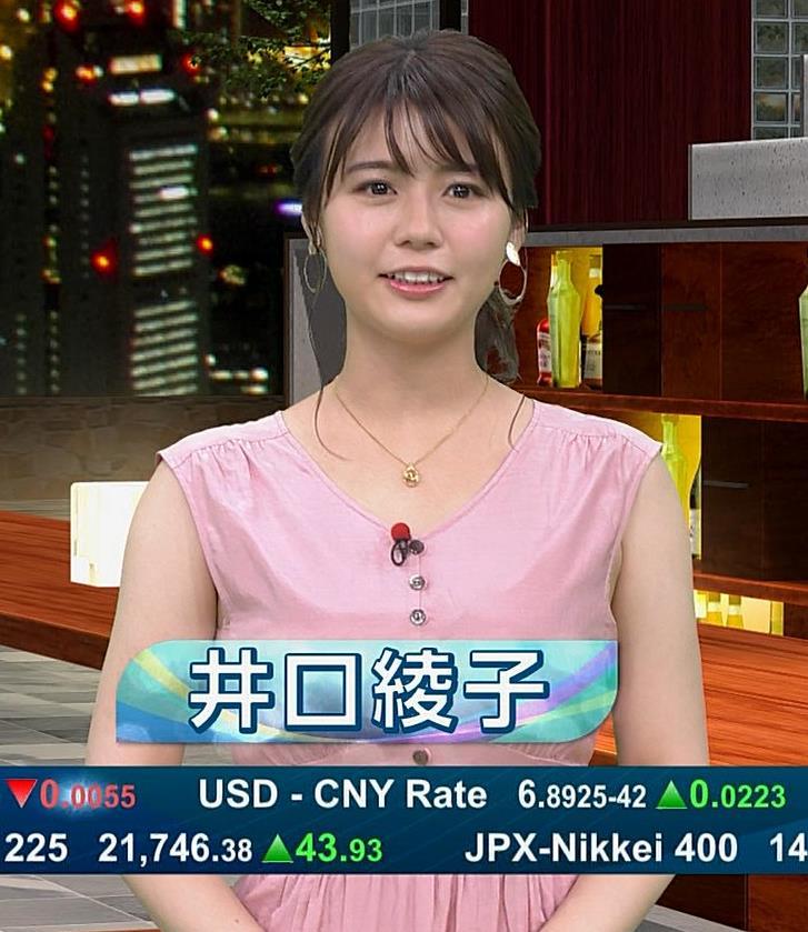 井口綾子 おっぱいがエロいワンピースキャプ・エロ画像3