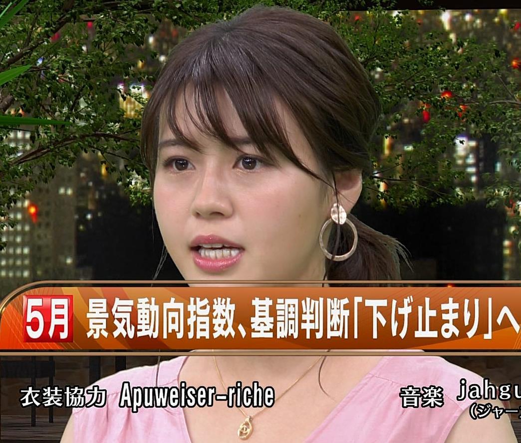 井口綾子 おっぱいがエロいワンピースキャプ・エロ画像7