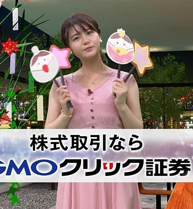 井口綾子 おっぱいがエロいワンピースキャプ・エロ画像9