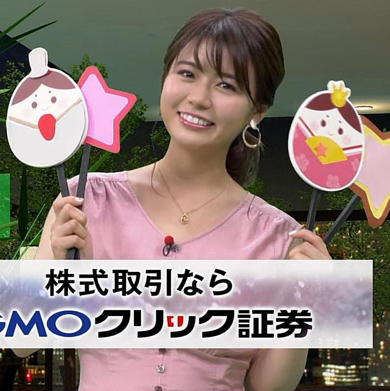 井口綾子 おっぱいがエロいワンピースキャプ・エロ画像10