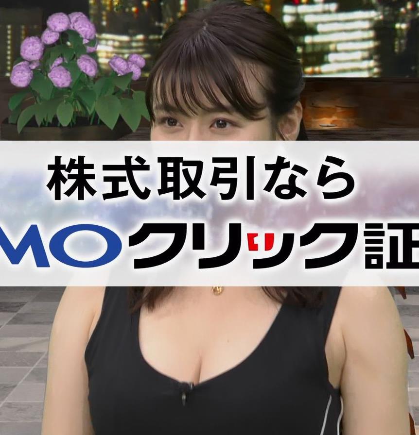 井口綾子 史上最高にエロい経済番組キャプ・エロ画像3