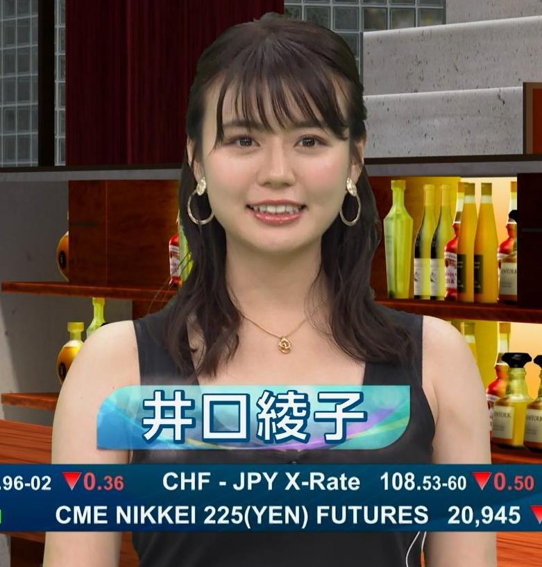 井口綾子 史上最高にエロい経済番組キャプ・エロ画像5