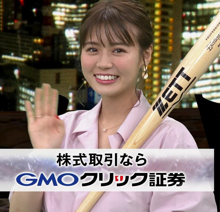 井口綾子 スカートのスリット(控えめエロ)キャプ・エロ画像9