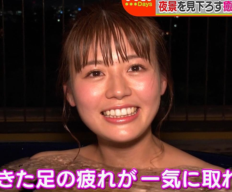 井口綾子 温泉入浴でバスタオル姿が激エロキャプ・エロ画像6