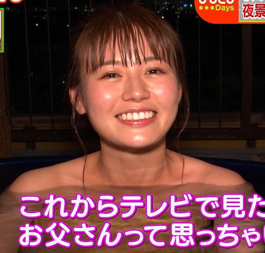 井口綾子 温泉入浴でバスタオル姿が激エロキャプ・エロ画像8
