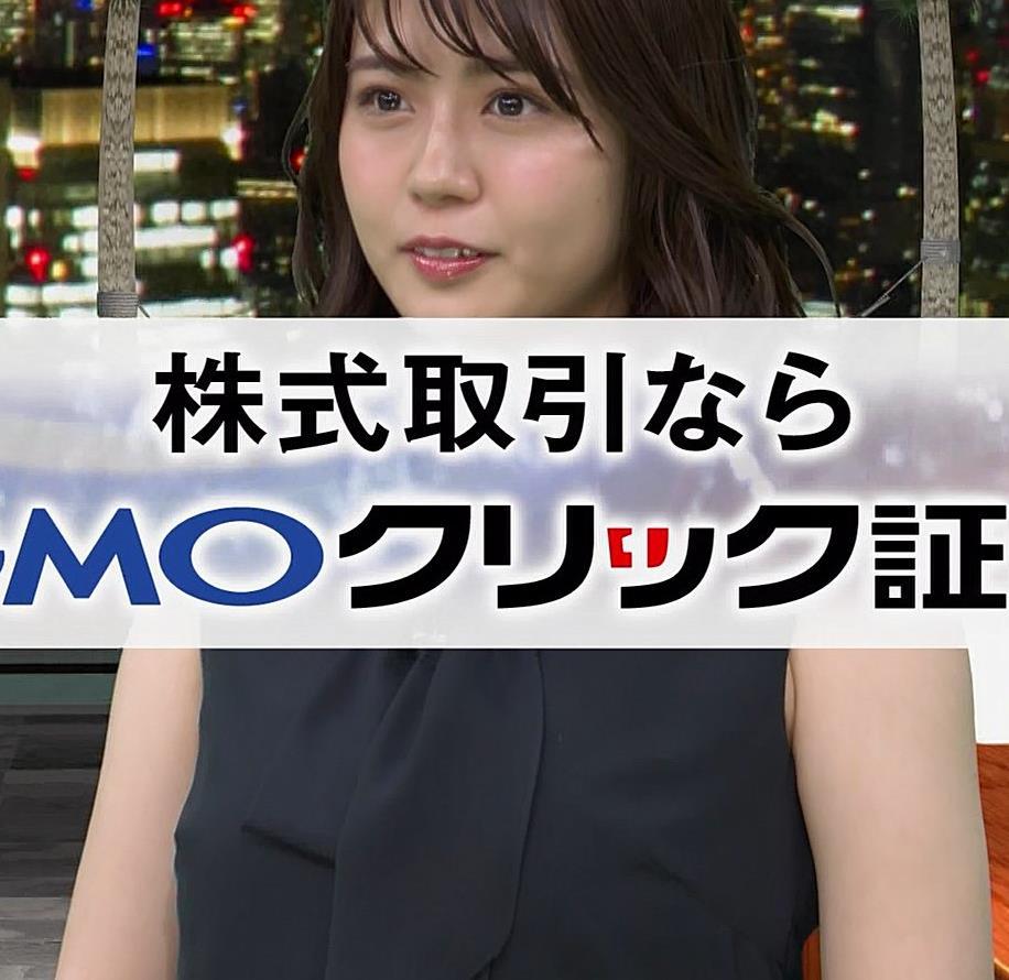 井口綾子 脚を組んで太ももが露わになってすごくエロいキャプ・エロ画像