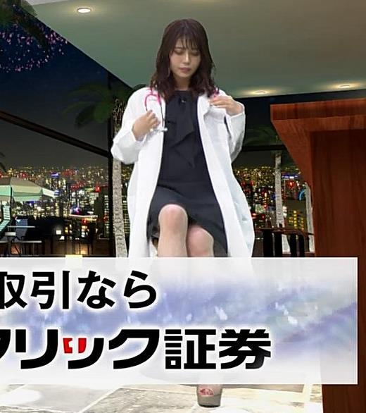 井口綾子 脚を組んで太ももが露わになってすごくエロいキャプ・エロ画像7