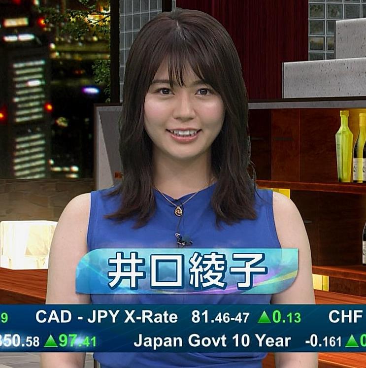 井口綾子 ノースリーブ横乳がすごいキャプ・エロ画像2