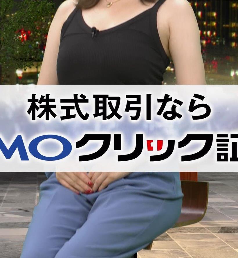 井口綾子 エロ・タンクトップキャプ・エロ画像2