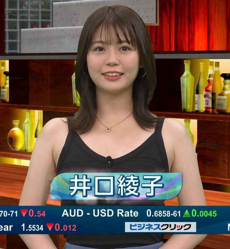 井口綾子 エロ・タンクトップキャプ・エロ画像5